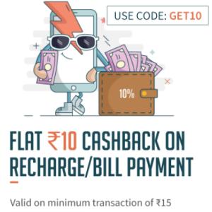 Rs. 10 cashback on min. transaction of Rs.15
