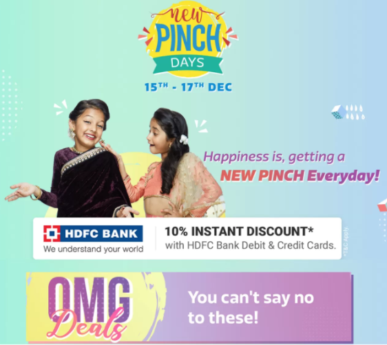 New Pinch days 15 - 17th December on Flipkart