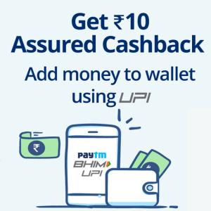 Rs. 10 extra on add money to paytm using upi